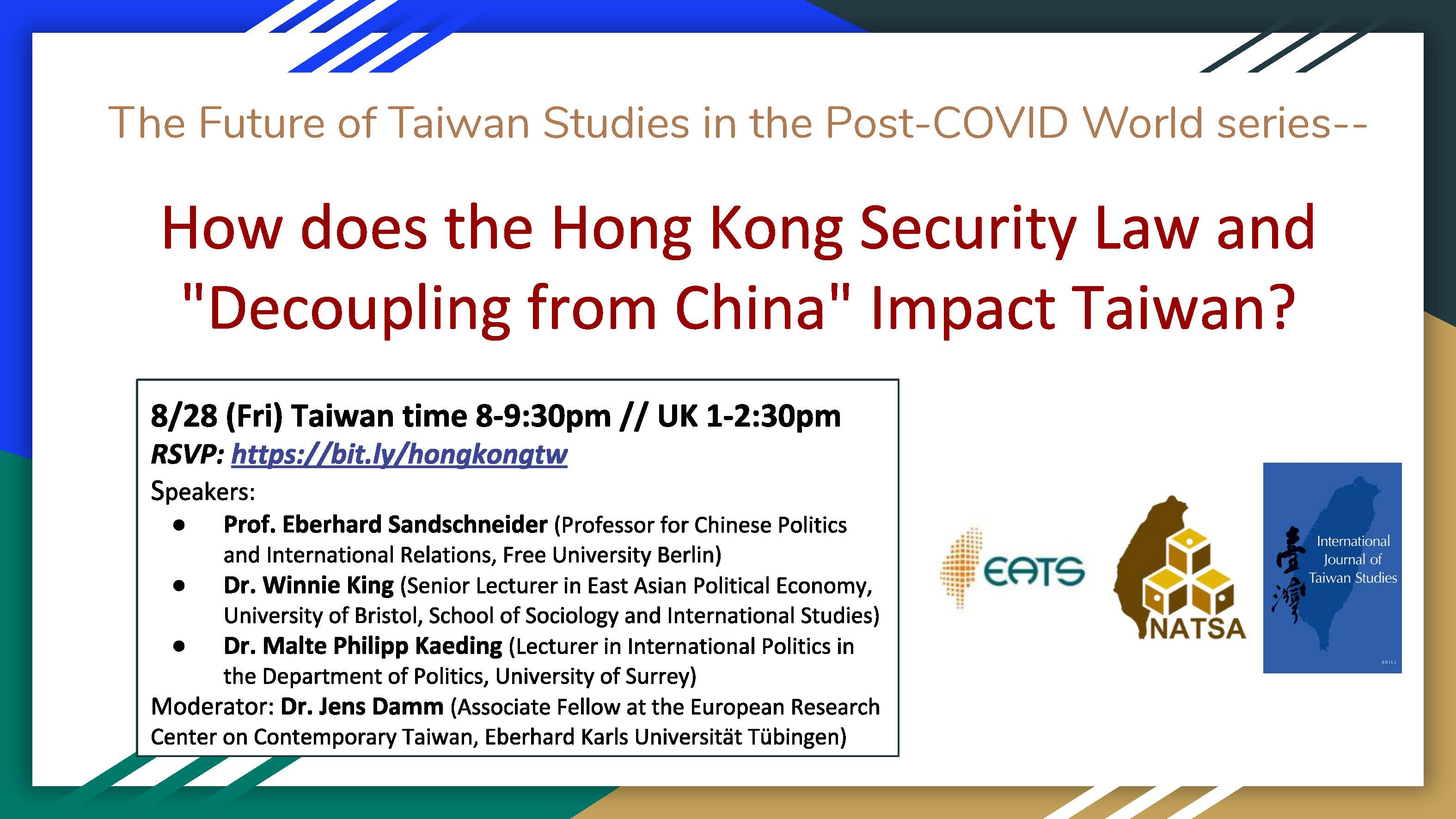 Taiwan Studies webinar: How does HK security law and ‵decoupling from China‵ impact Taiwan?